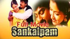 Shubhodayam Full Length Telugu Movie Chandramohan Sulakshana Manorama