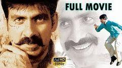 Raviteja Latest Telugu Movie 2017 | New Telugu Movies Full Length | Ravi Teja New Movie