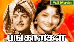 Tamil Full Movie | Pangaligal [ பங்காளிகள் ] | Classic Movie | Ft. Gemini Ganesan, Anjali Devi
