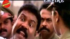 Lokanathan IAS 2005   Malayalam Full Movie HD