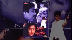 Unnai Solli Kutramillai | Full Tamil Movie | Karthik Sithara Radha Devi