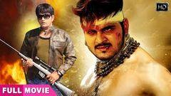 #Arvind Akela Kallu की सबसे खतरनाक फिल्म | Aakhari Yudha | New Bhojpuri Movie 2019