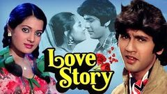 Love Story (1981) Full Hindi Movie | Kumar Gaurav Vijayta Pandit Rajendra Kumar Danny