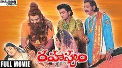 Rahasyam Full Length Telugu Movie Akkineni Nageswara Rao B Saroja Devi