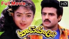 Top Hero Full Length Telugu Movie