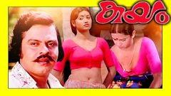 Ina 1982 | Devi Malayalam Hot | Malayalam Full Hot Movie