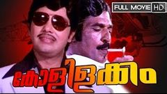 Malayalam Full Movie - KOLILAKKAM (കോളിളക്കം ) - Jayan Sukumaran Balan K Nair