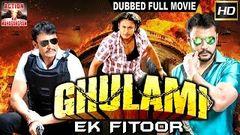 Hathyar - Ek Khilona Hai Full Movie HD | Dubbed Movies | Hindi Full Movie