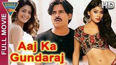Aaj Ka Shoorveer- Venkatesh Namitha- Hindi Bollywood Movie Part 10
