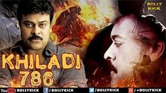 Hind Meri Jaan (2017) Telugu Film Dubbed Into Hindi Full Movie | Chiranjeevi Trisha Krishnan