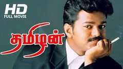 Tamil Full Movie | Thamizhan | Full HD Movie | Ft Vijay Priyanka Chopra