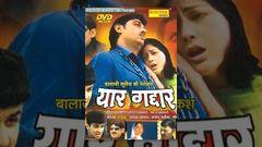 Yaar Gaddar 1994 Hindi Movie Full I Saif Ali Khan Somy Ali Mithun Chakraborty
