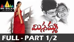 Missamma Telugu Full Movie | Part 1 2 | Bhoomika Shivaji | With English Subtitles