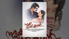 Namukku Parkkan Family Malayalam Full Movie