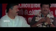 Malayalam Movie (Full) | 1986 | Rajavinte Makan | Full HD Movie |