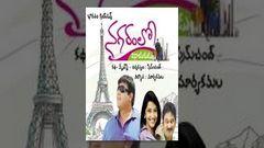 Nagaram Lo Vinayakudu Telugu Full Length Movie
