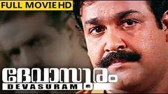 Malayalam Full Movie | Devasuram - Mohanlal Revathi Nedumudi Venu