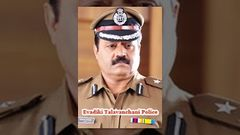 Police 1999: Full Length Telugu Movie