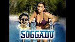 Malayalam Full Movie 2016 | Latest Glamour Length Malayalam Movie HD | Sona Heiden