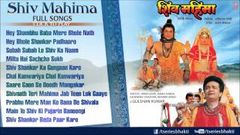 Shiv Mahima Full Audio Songs By Hariharan Anuradha Paudwal I Full Audio Song Juke Box