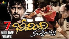 Bheemili Kabaddi Jattu Full Movie | Latest Telugu Full Movies | Nani Saranya | Sri Balaji Video