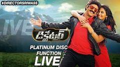 Dictator Telugu Full Movie | Balakrishna | Anjali | Sonal Chauhan | S Thaman | Movie Express