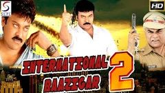 International Baazigar (2016) Full Hindi Dubbed Movie | Prabhas Prakash Raj