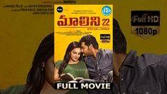 Malini 22 Palayamkottai | Full Tamil Movie | Nithya Menen