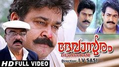 Devasuram (1993) Malayalam Full Movie