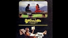Mutharamkunnu P O 1985:Full Malayalam Movie
