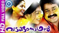 Malayalam Full Movie | Vandanam [ വന്ദനം ] | Comedy Movie | Ft Mohanlal Nedumudi Venu Mukesh