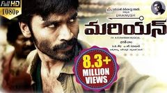 Mariyan (Maryan) Latest Telugu Full Movie 2015 Dhanush
