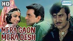 Chandi Sona | Hot Bollywood Movie | Raj Kapoor Parveen Babi Sanjay Khan | HD