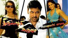 Tamil Full Movie 2013 Thirupachi Aruva [ HD Movie ]