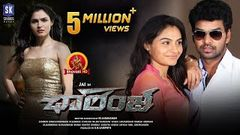Challenge Full Movie - 2017 Telugu Full Movies - Jai (Journey) Andrea Jeremiah - AR Murugadoss
