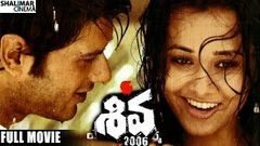 Shiva 2006 Telugu Full Length Movie Mohit Ahlawat Nisha Kothari