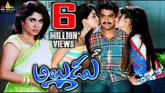 Naa Alludu Telugu Full Movie | Jr NTR Shriya Genelia | Sri Balaji Video