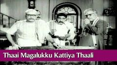 Thaai Magalukku Kattiya Thaali | MGR Jamuna | Full Tamil Movie