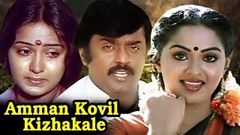 Amman Kovil Kizhakale - Full Tamil Movie | Vijayakanth Radha