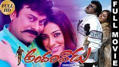 Saradaga Ammayitho Full Length Telugu Movie DVDRip