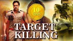Sunil New Movie 2016 | New Telugu Movies 2016 Full Length Movies | Sunil Latest Online Movies