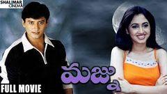 Majunu | Full Tamil Movie | Prashanth Rinke Khanna