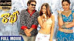 Rakhi Telugu Full Movie   Jr NTR   Ileana D& 039;Cruz   Charmi   Prakash Raj   Devi Sri Prasad