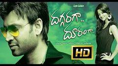 Daggaraga Dooramga Full Length Telugu Movie DVD Rip