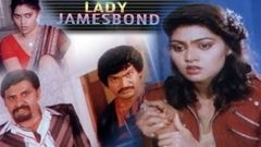 Lady Jamesbond (1980) Full Movie - Silk Smitha