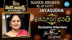 Actress Jayasudha Exclusive Interview Heart To Heart With Swapna 8
