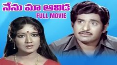 """Nenu Maa Avide"" I Full Telugu Movie I Chandra Mohan 