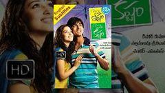 Konchem Ishtam Konchem Kashtam (2009) Telugu Full Movie Siddharth - Tamannaah