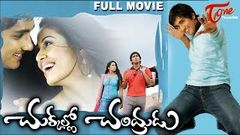 Chukkallo Chandrudu - Telugu Movie - Siddardha - Sada - Charmi - Saloni