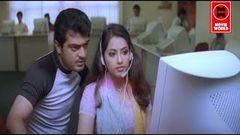 New Tamil Movie 2016| Ajith In Latest Action Movie 2016| Super Hit Movie 2016| Villan| Tamil Movie